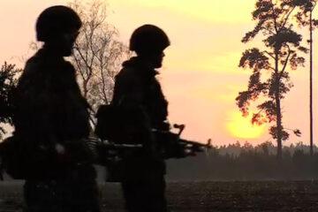 Army - Forward as One